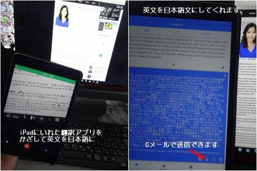 a0084343_14531080.jpg