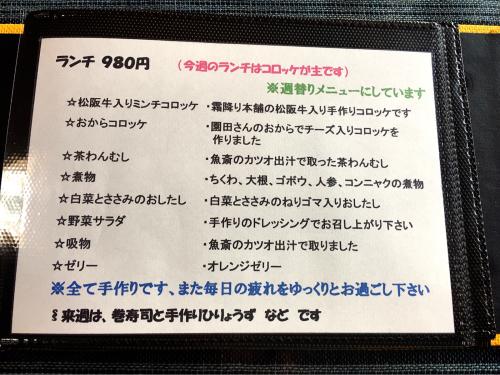 辻八_e0292546_03251751.jpg
