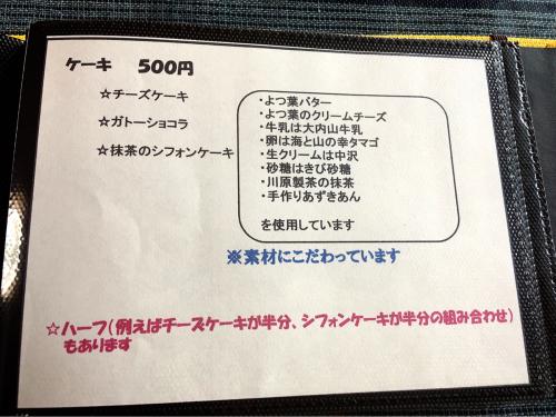 辻八_e0292546_03251876.jpg
