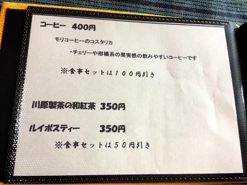 辻八_e0292546_03251999.jpg