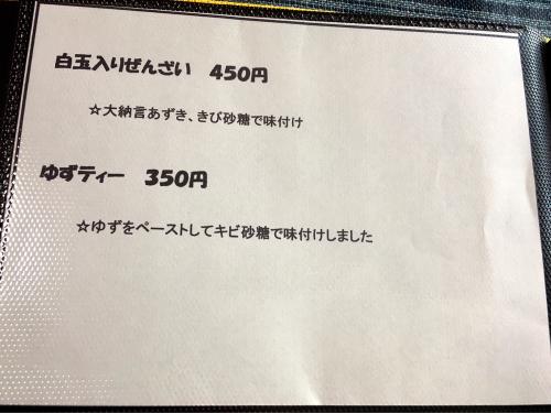 辻八_e0292546_03252154.jpg