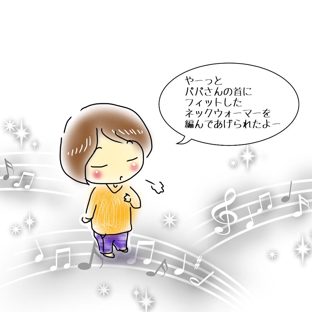 オパールの毛糸玉で編んだネックウォーマー☆_f0183846_13440842.jpg