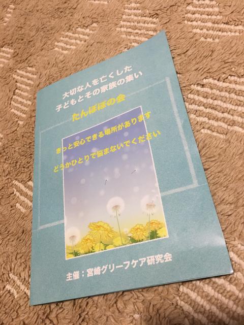 f0031252_20135162.jpg