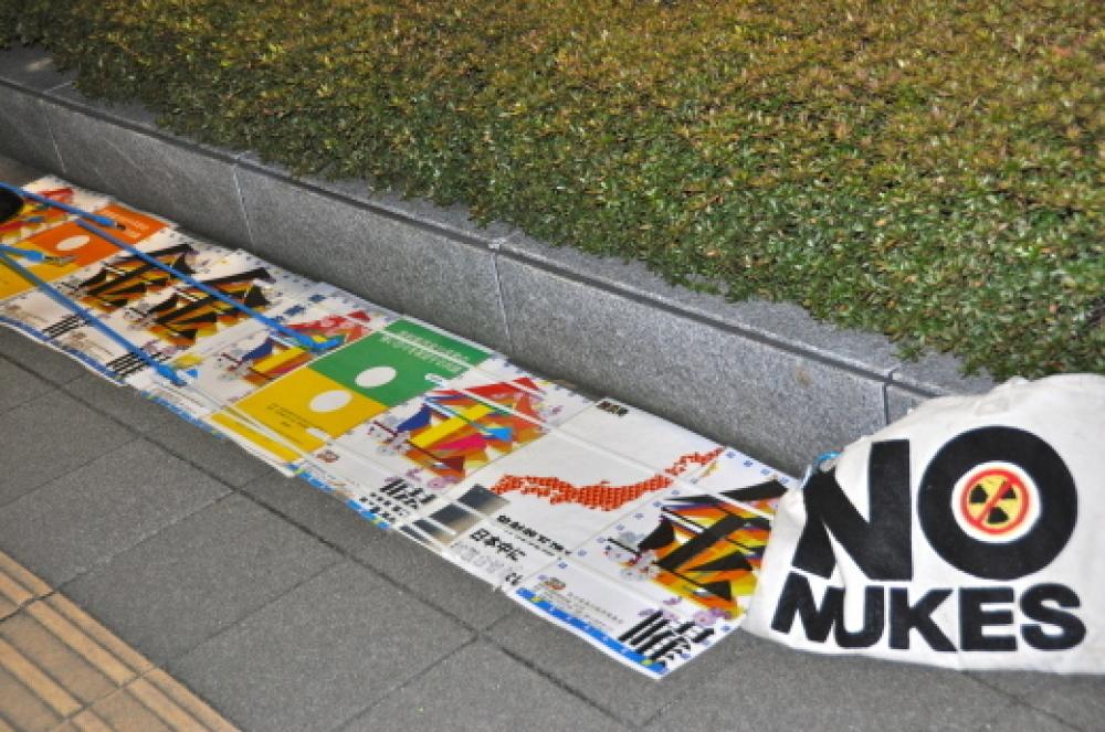 290回目四電本社前再稼働反対 抗議レポ 1月26日(金)高松 【 伊方原発を止めた。私たちは止まらない。7 】四電はいつまで、原発にすがりついているのでしょうか?_b0242956_20124290.jpg