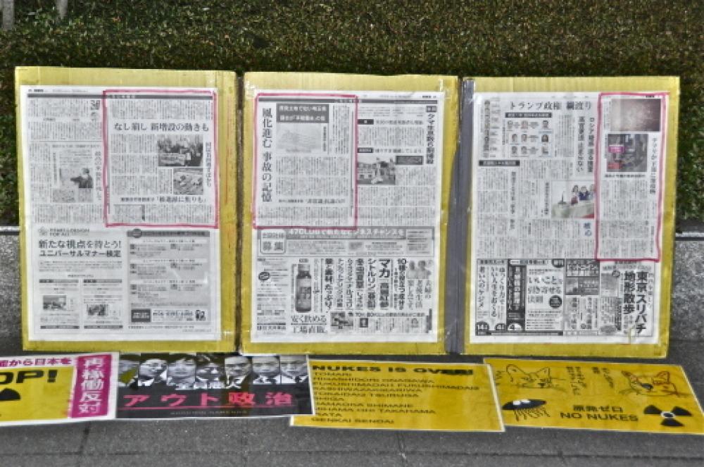 290回目四電本社前再稼働反対 抗議レポ 1月26日(金)高松 【 伊方原発を止めた。私たちは止まらない。7 】四電はいつまで、原発にすがりついているのでしょうか?_b0242956_20204784.jpg