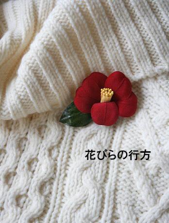 c0326668_11075655.jpg