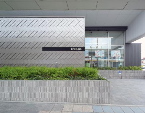 鹿児島銀行川内支店新築工事の全工程が完了いたしました!_d0174072_19074533.jpg