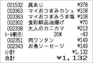 b0260581_16030221.jpg