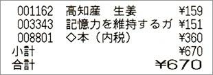 b0260581_16030244.jpg