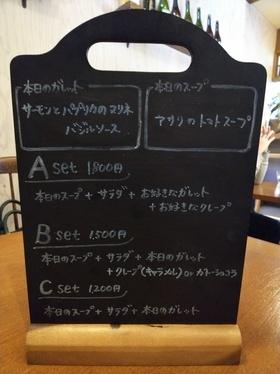b0121019_21002123.jpg