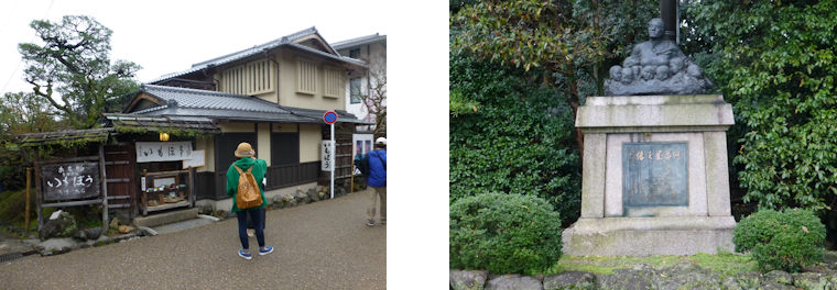 京都観桜編(22):円山公園・知恩院(15.3)_c0051620_1720398.jpg