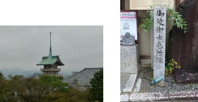京都観桜編(21):高台寺(15.3)_c0051620_931283.jpg