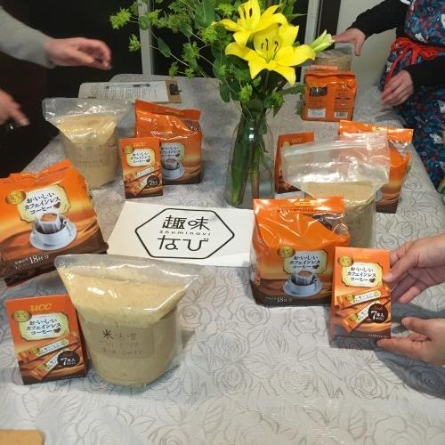 発酵教室【味噌作り】_b0346442_00260065.jpeg