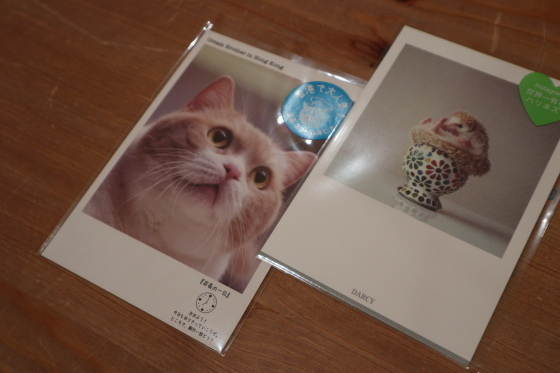 """国内メーカーの""""ポストカードシリーズ""""が入荷いたしました!_c0219051_18243680.jpg"""
