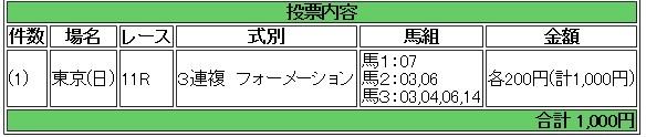 e0052353_00090138.jpg