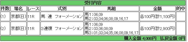 e0052353_00092667.jpg