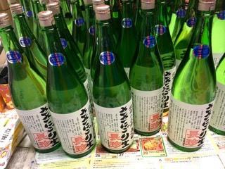 「29BY 純米ささにごり 八反錦 無濾過生酒」出荷_d0007957_23565600.jpg
