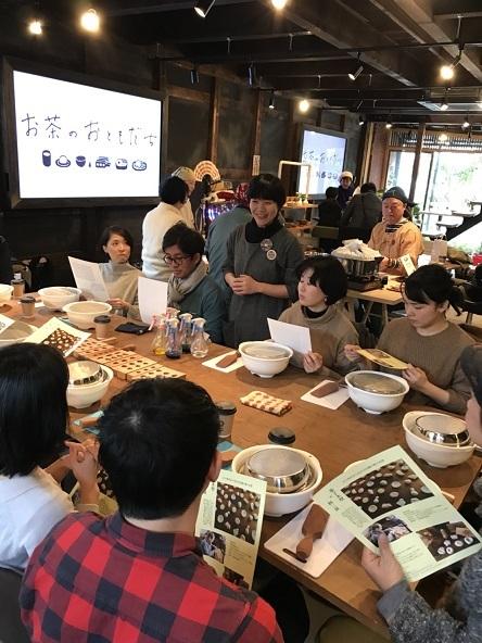 1月28日「マテリアル京都 お茶のおともだち」和三盆ワークショップ_c0227958_08345987.jpg