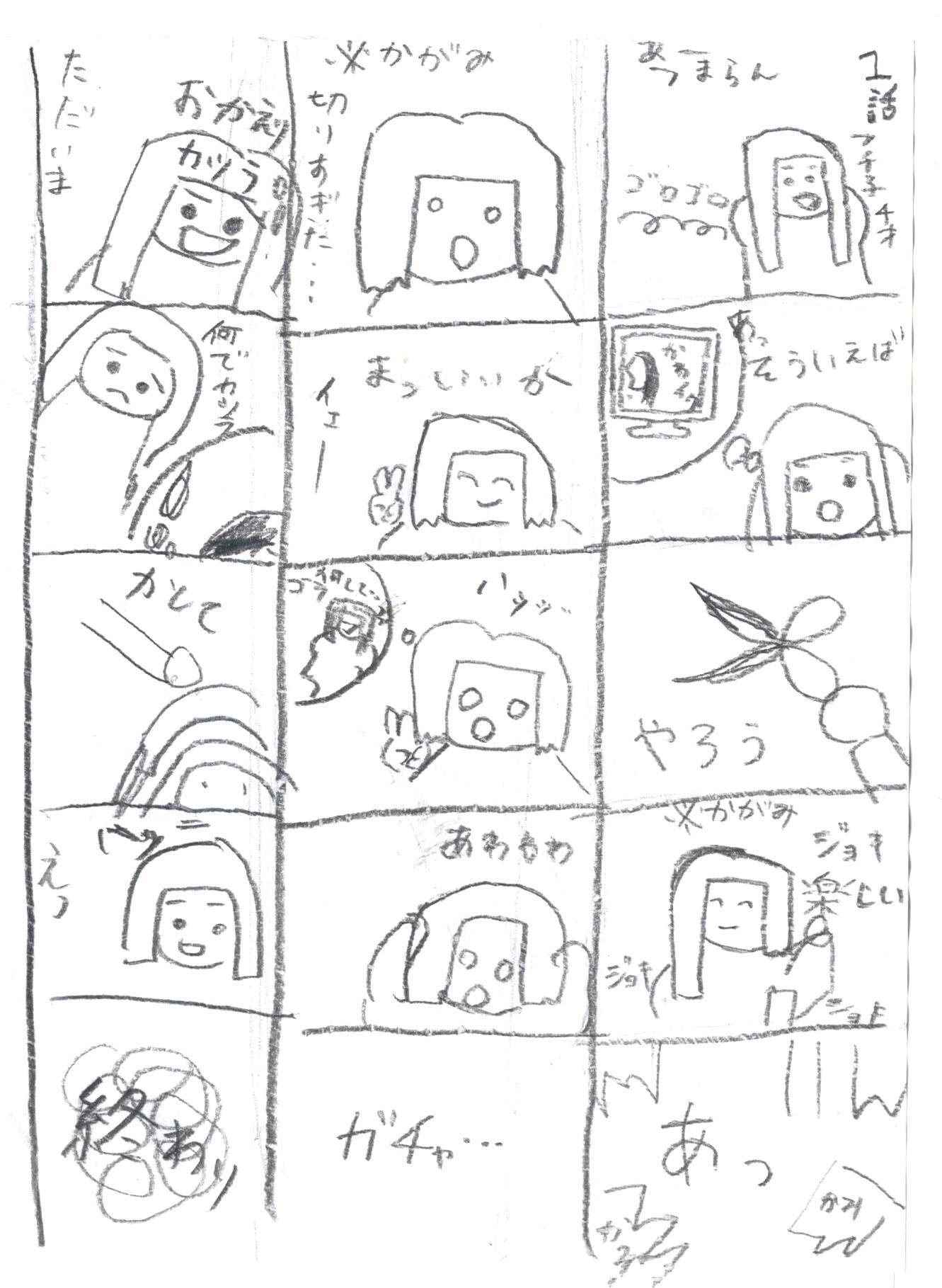 f0176370_13183836.jpeg