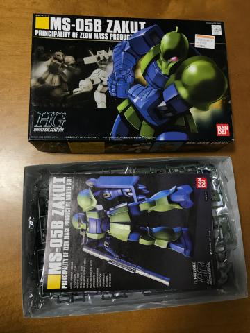 MS - 05 B ザクI_d0000476_21500681.jpg