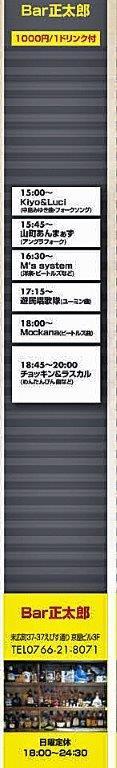 b0098881_21394758.jpg