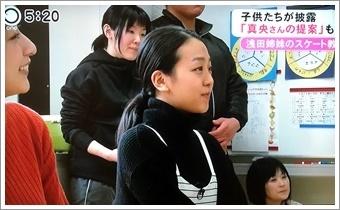 浅田姉妹のスケート教室 子供たちの演技披露_b0142989_18580000.jpg