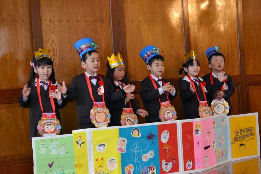 第一幼稚園 12月・1月生まれ お誕生会_d0353789_15003764.jpg
