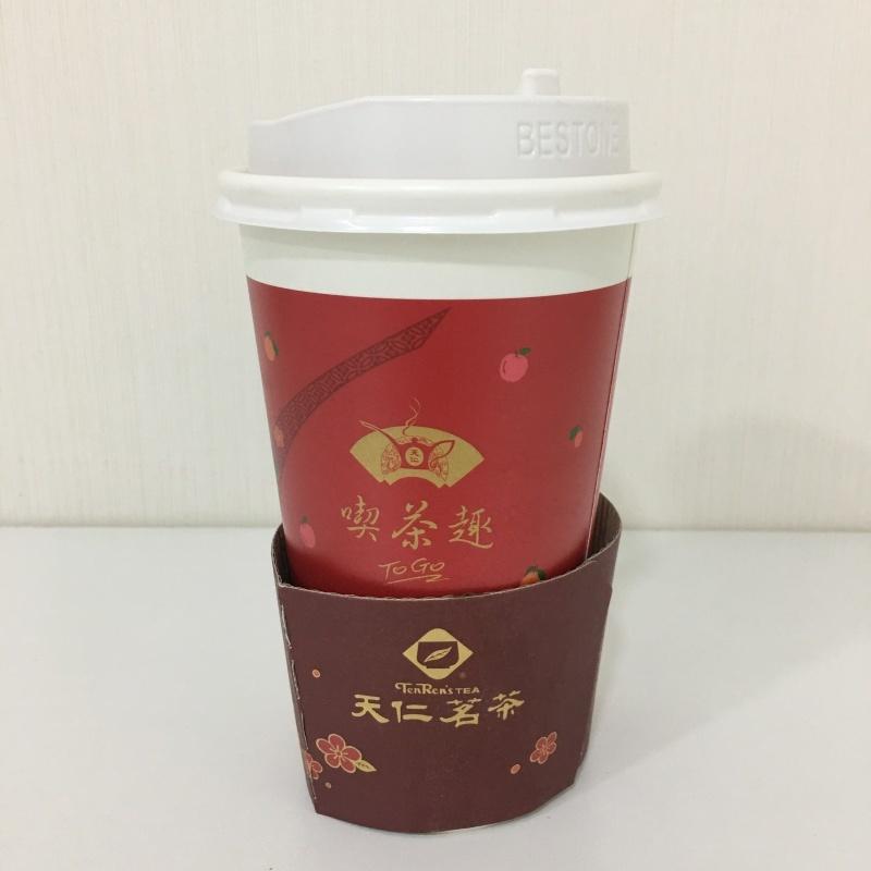 【香港 おいしいもの】珍珠奶茶もお正月_a0159690_13505720.jpeg