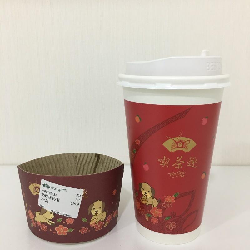 【香港 おいしいもの】珍珠奶茶もお正月_a0159690_13541184.jpeg