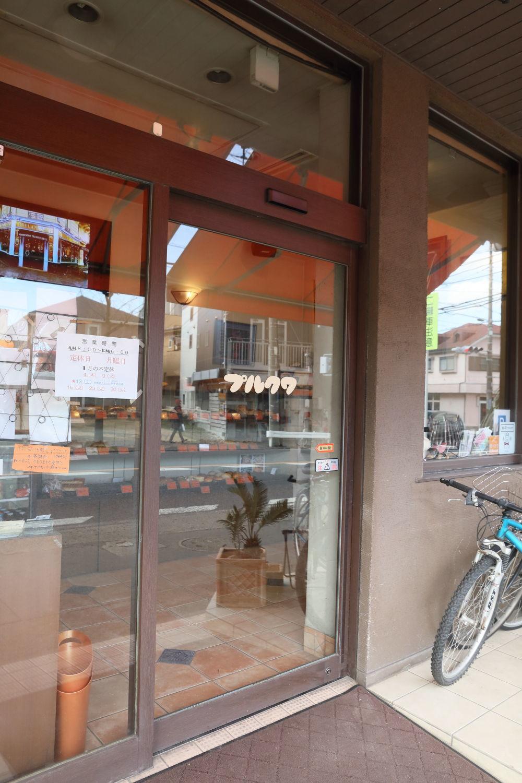 おいしいパン屋さんと池の公園♪_b0275998_20102299.jpg