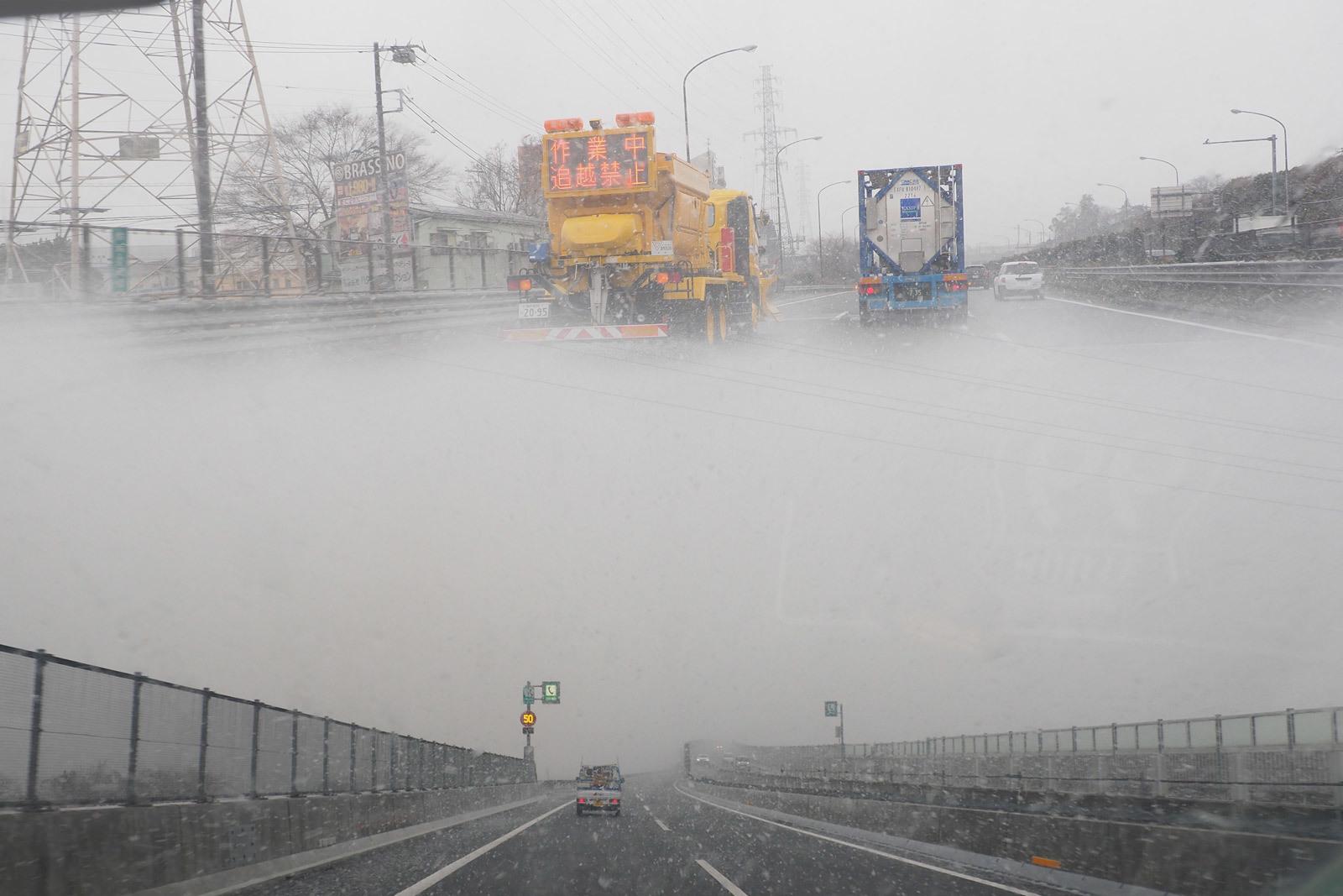 大雪!年始回り途中断念_a0271402_21121466.jpg