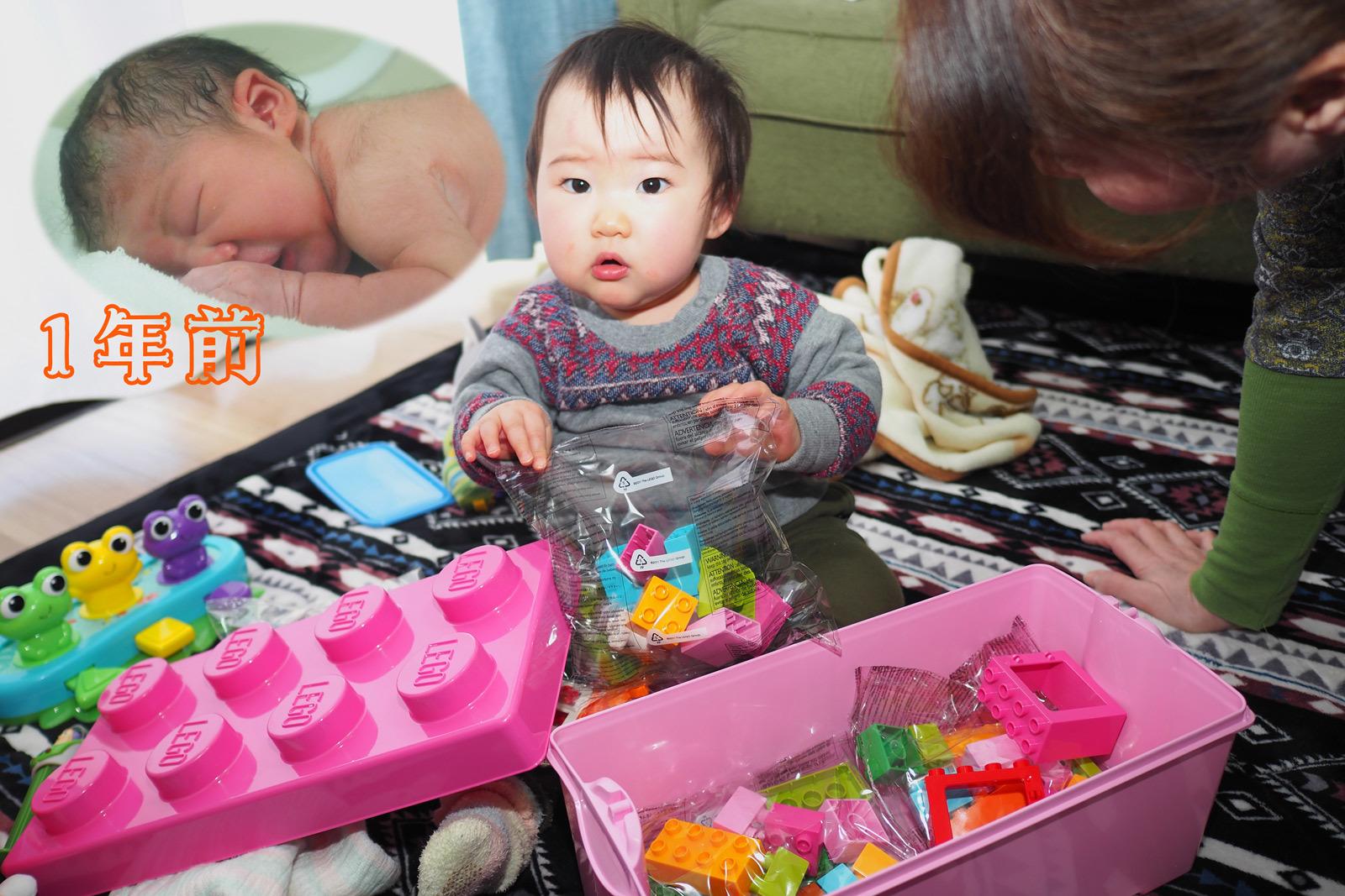 孫1歳の誕生日(湘南でかまんじゅう)_a0271402_21124297.jpg