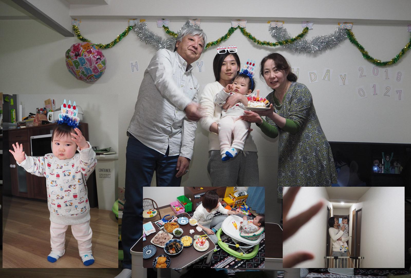 孫1歳の誕生日(湘南でかまんじゅう)_a0271402_21124319.jpg