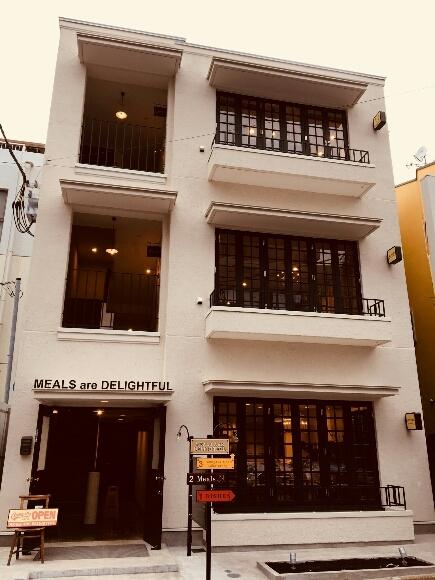 渋谷 MEALS ARE DELIGHTFUL_f0255704_23180246.jpg