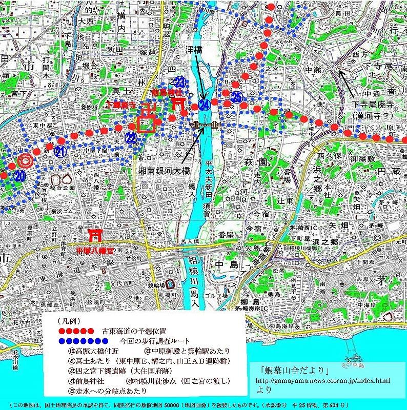 平安時代、鮎河(相模川)、平塚・寒川間に浮橋があったかもしれません_d0240916_18334676.jpg