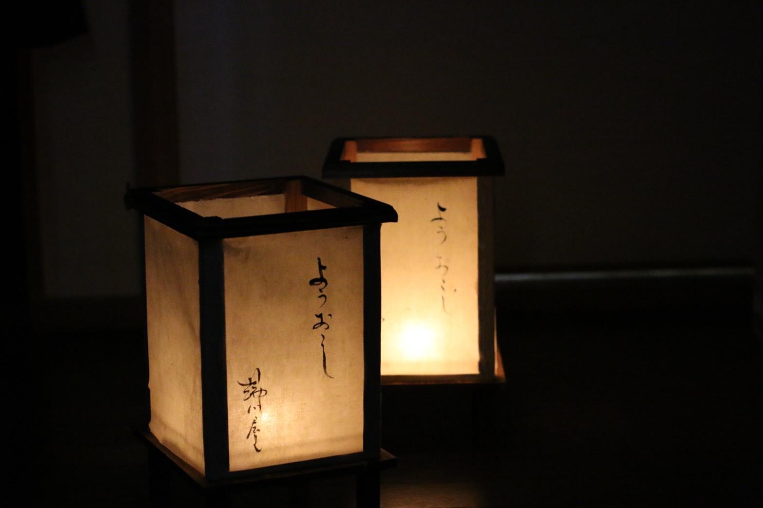 湯川屋 灯篭をつくってみました!_e0154524_15245747.jpg