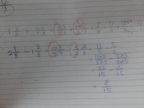 算数の学習障害、図形や文章題の教え方 その2_a0184225_23042872.jpg