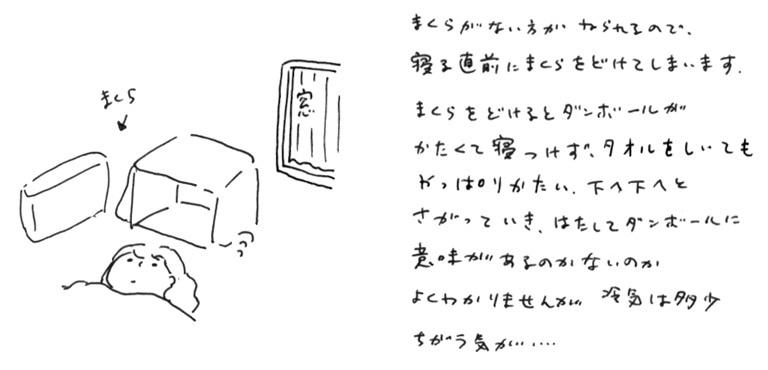 c0026926_20015163.jpg