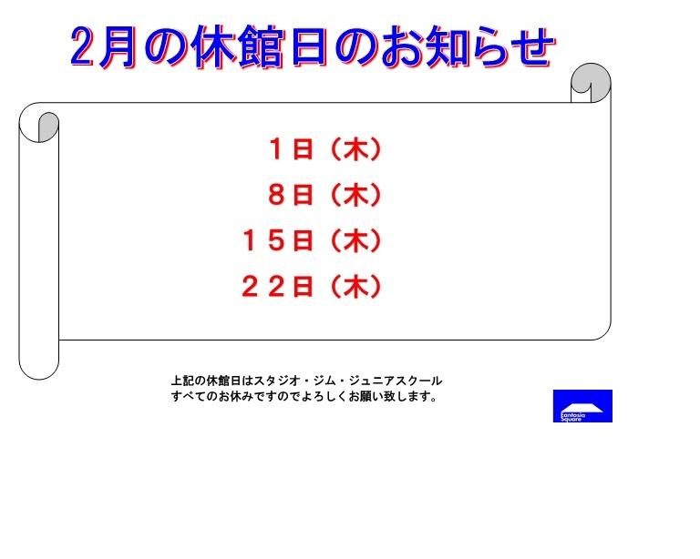 d0180431_13392377.jpg