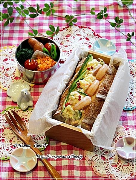 バゲットでポテサラサンド弁当と今夜のおうちごはん♪_f0348032_18213684.jpg