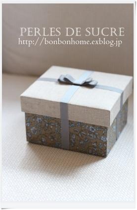 自宅レッスン ランタンボックス ボワットジグザグ スマホケース リボンボックス シャポースタイルの箱_f0199750_19084707.jpg
