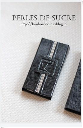 自宅レッスン ランタンボックス ボワットジグザグ スマホケース リボンボックス シャポースタイルの箱_f0199750_19092471.jpg
