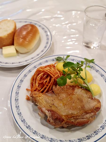 料理の風景 グリルチキン_b0133053_02273491.jpg