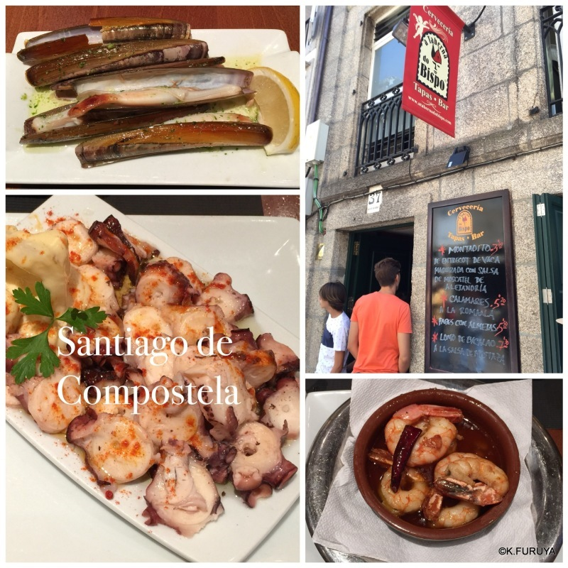 サンティアゴ・デ・コンポステーラ 街歩き その1_a0092659_16315489.jpg