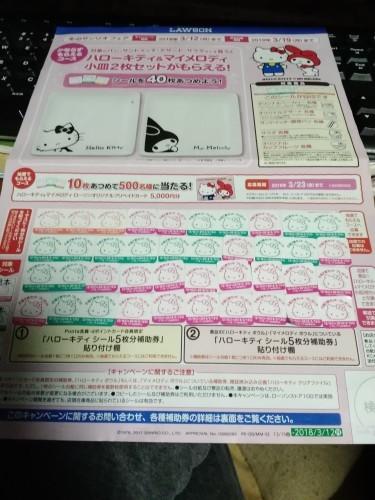 f0008966_00043306.jpg