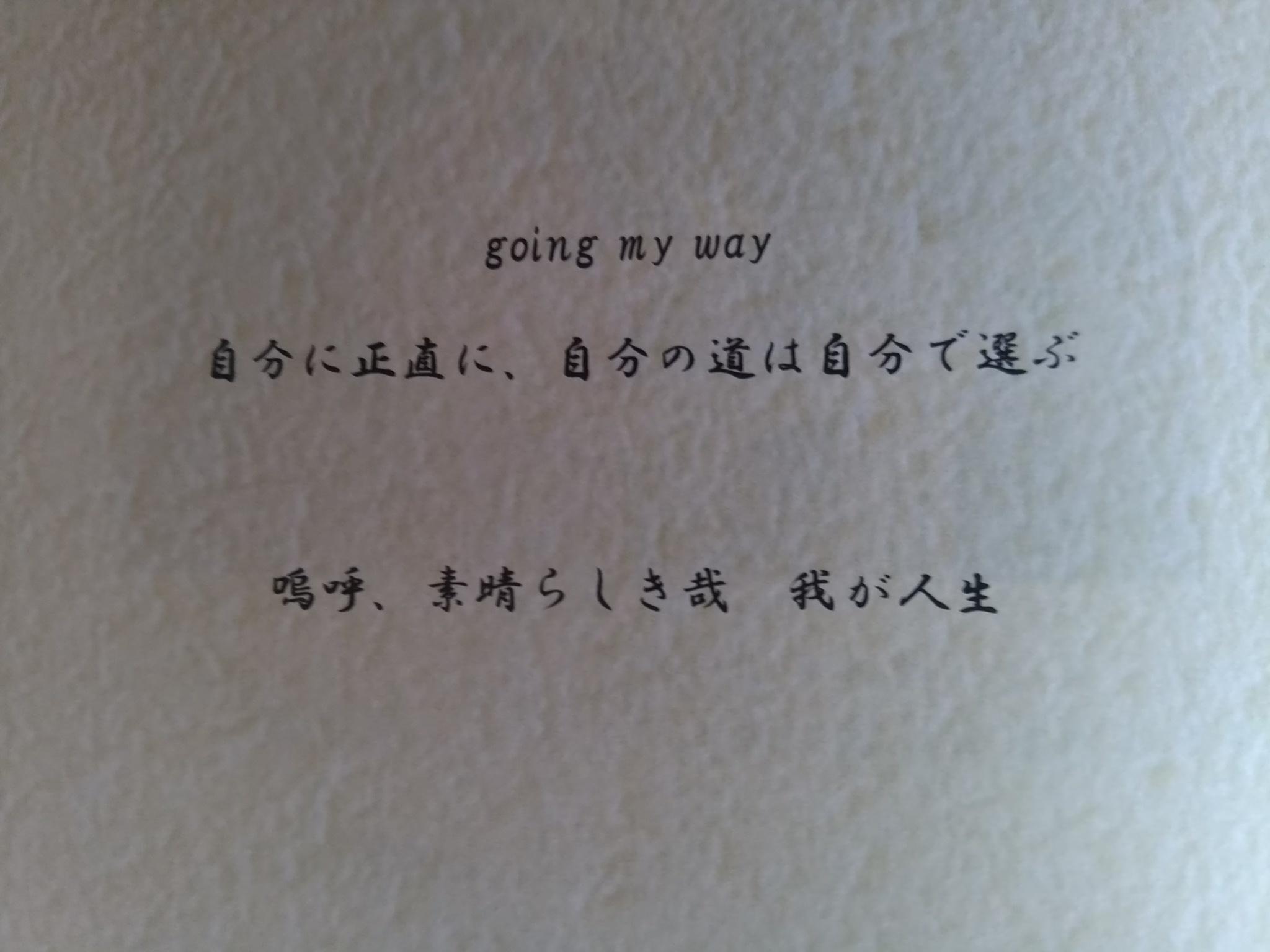 b0194267_14552801.jpg