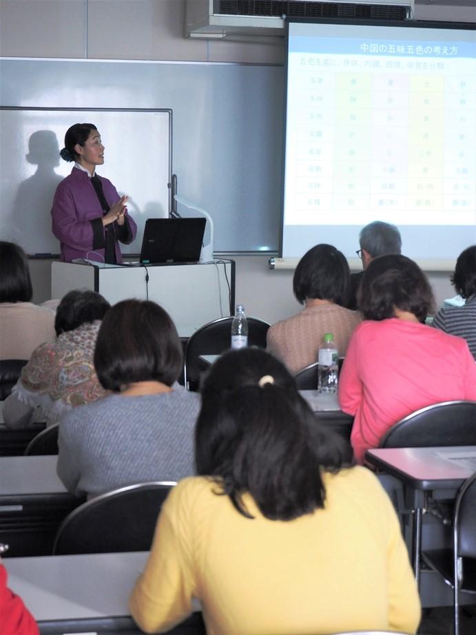 NHK青山文化センターでの講座_e0148373_22551857.jpg