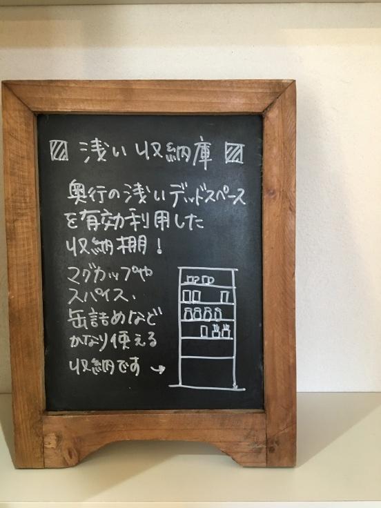 WEB内覧会〜スキップフロアとコンサバトリーのあるカフェのようなおうち〜_c0274374_17182769.jpeg