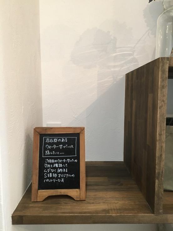 WEB内覧会〜スキップフロアとコンサバトリーのあるカフェのようなおうち〜_c0274374_17213169.jpeg