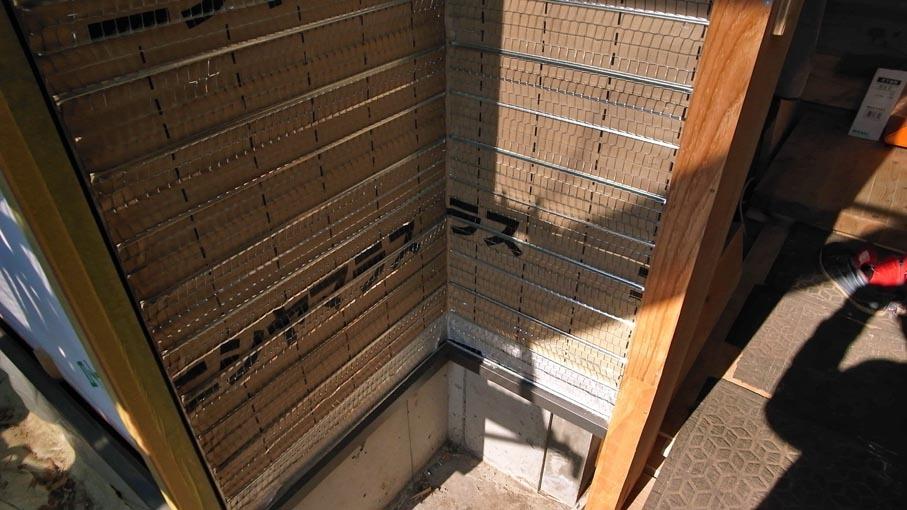 瓦工事や外壁下地_b0061387_13155887.jpg